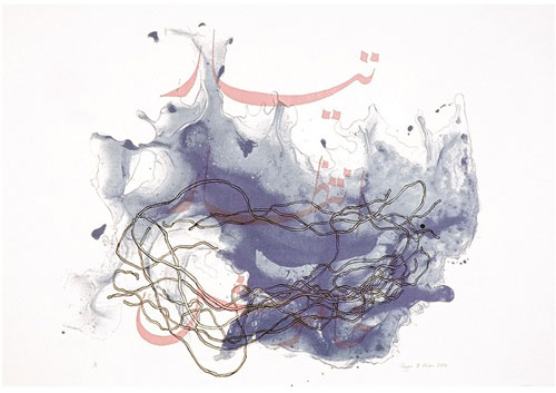 Naiza Khan. Whirlpool, 2006. Screenprint, 39 x 28 in (70 x 100 cm)