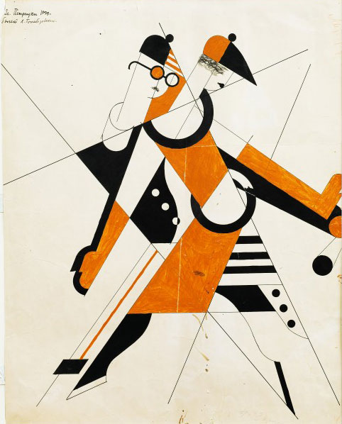 Anatol Petrytsky, Eccentric Dances, Kasian Goleizovsky, Choreographer, Moscow Chamber Ballet, 1922. Dance costume sketches, gouache and India ink on paper, 24⅜ x 19⅝ in (62 x 50 cm).