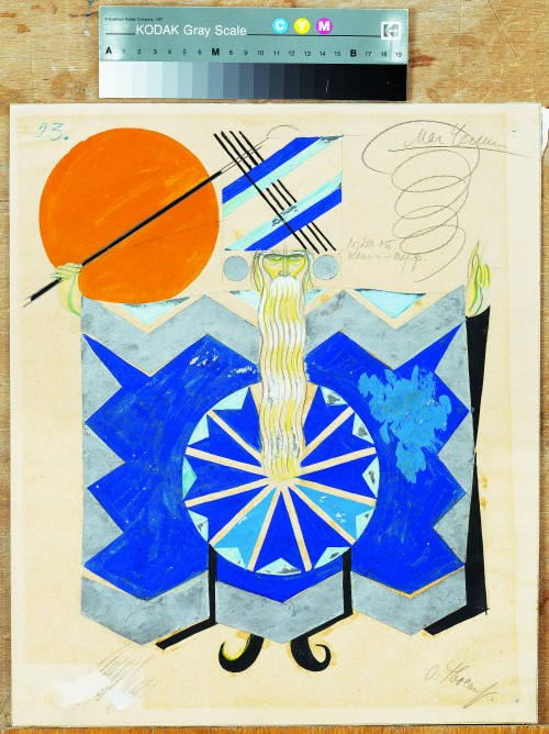 Oleksandr Khvostenko-Khvostov, Sergei Prokofiev, A Love for Three Oranges. Adapted from Carlo Gozzi's comedy, unrealised production, 1926. Costume sketch, Tchelio (the Magician), gouache and applique on paper, 16⅛ x 13 in (41 x 35 cm).