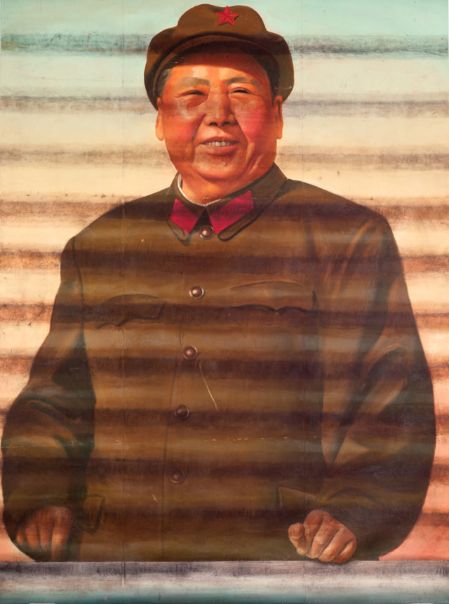 Ai Weiwei. Mao (Facing Forward), 1986. Oil on canvas, 233.6 x 193.0 cm. Private collection. Image courtesy Ai Weiwei Studio. © Ai Weiwei.