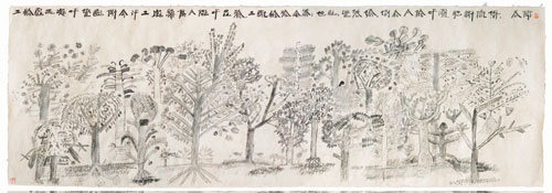Xu Bing. Forest Project 1, 2008/9. Ink on paper, 146.5 x 341 cm. Inscribed in Square Word Calligraphy: <em>I have copied the work of these children just as if I were copying from a book of old masters. I haven't dared make any changes; to me, like real trees, they are a part of nature. You must perfect them. Xu Bing.</em> Two square seals: Xu Bing (in relief), top right; one (in relief), lower left.  © Courtesy of Xu Bing Studio.