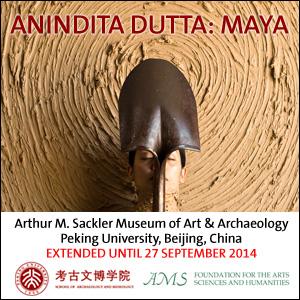 Anindita Dutta: Maya